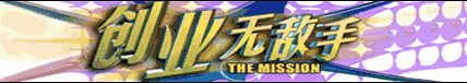 The mission banner
