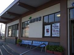 出雲崎駅 (1)
