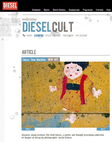 dieselcult copy