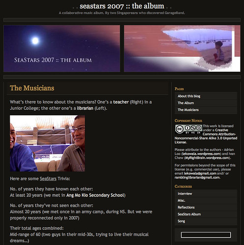 screenshot - SeaStars Album 2007 blog