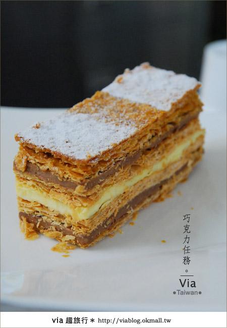 【台中甜點】巧克力任務》CMP BLOCK台中人文美學生活特區39