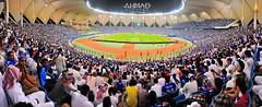 مباراة الهلال وذوباهان الايراني بانوراما استاد الملك فهد الدولي
