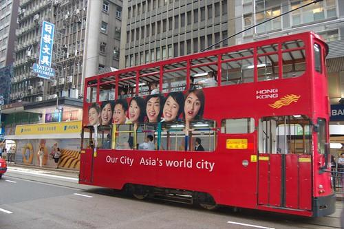 El Tranvá de Hong Kong