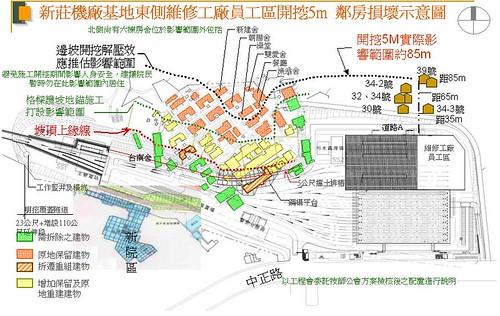 新莊機廠毀損鄰房地圖,低調專業人士提供