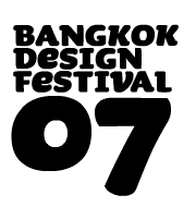 Bangkok Design Festival 07 logo