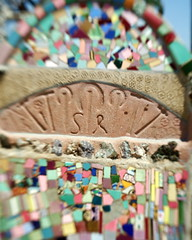 Watts Towers SR