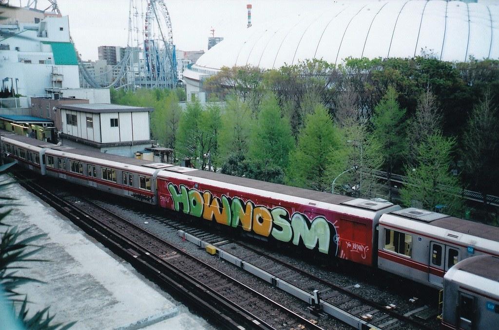 tokyo sub