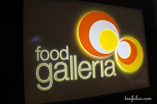 Food Galleria