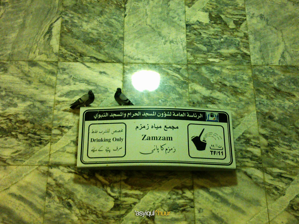 Hajj, Pilgrims, Mecca, Zamzam sign