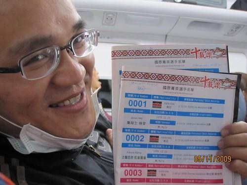 2009太魯閣馬拉松--015