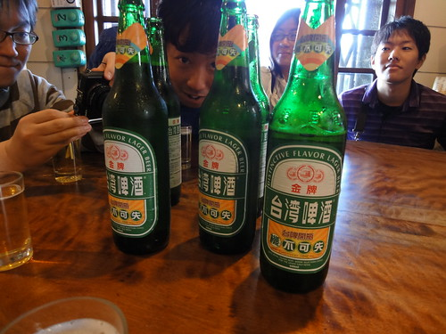 beerの間から