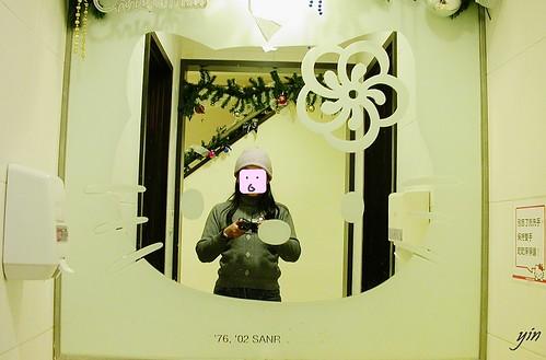 淡水凱蒂茶屋的廁所