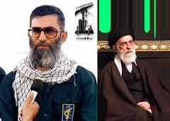 father of terrorist islamic system in iran (fundamentalism) Tags: iran muslim islam nuclear terrorist terror shia iranian tehran bomb  islami mullah fundamentalism molla        hezballah akhond akhoond