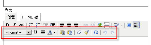 WP2.3新版編輯器-2