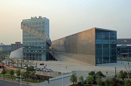 nanjing university student center