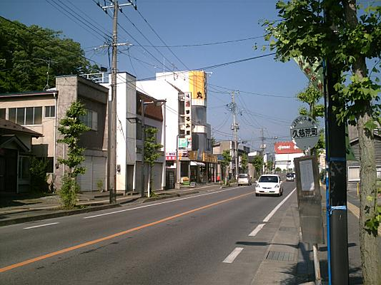 070624town01