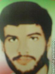 شهید حسن بردستانی