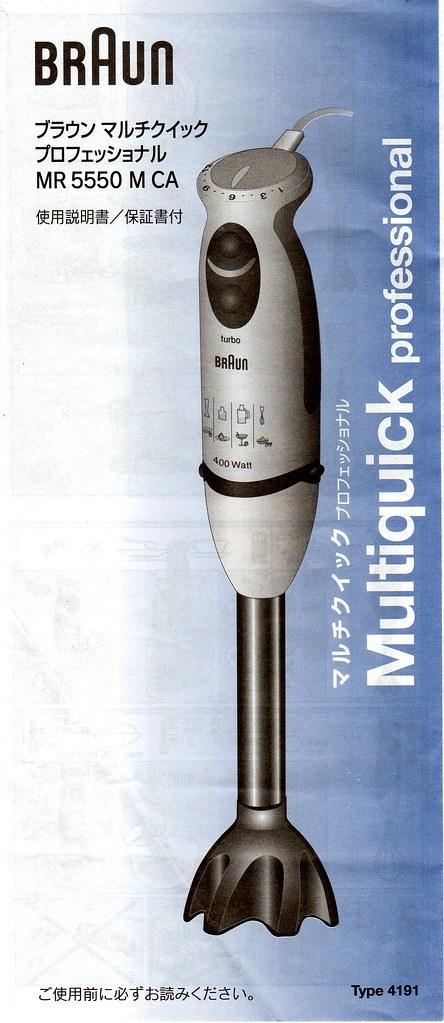 multiquick001.jpg