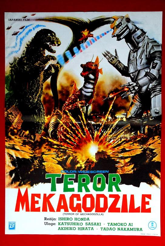 terrormechyugo.JPG