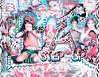 Para Lu (__ c i a) Tags: graphic missa blend kpop