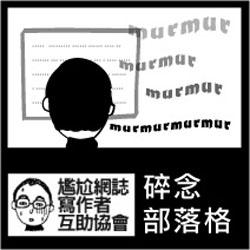 EmBA-murmuring