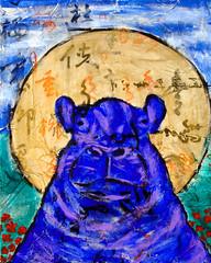 Sacred Blue Hippo