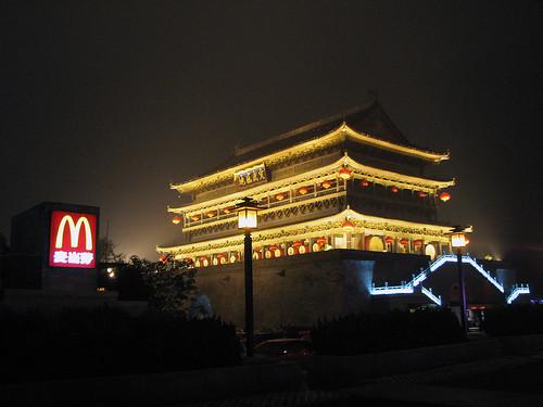 mc china 2