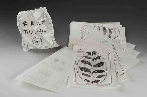 yumiko-yasuda-japansm
