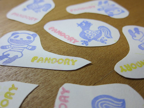 PANDORY STAMPS