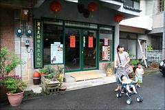 李天祿布袋戲館25