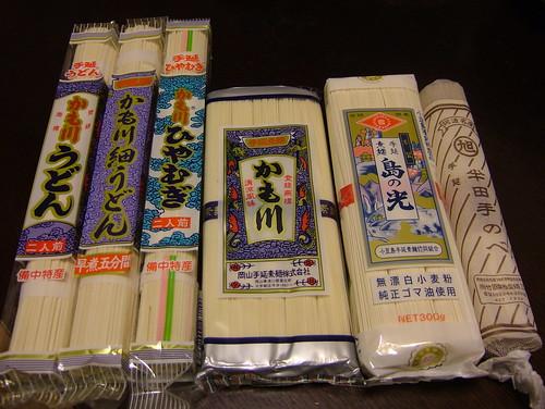udon hiyamugi soumen