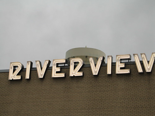 Riverview Theater, vintage 1948 sign, Minneapolis, Minnesota, photo © 2007 by QuoinMonkey. All rights reserved