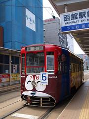 函館市電 - りんりん号