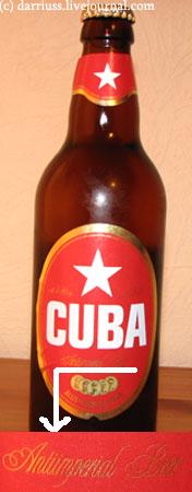 cuba_beer