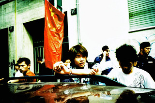 chinese democracy [pt II]