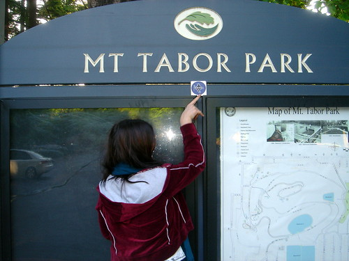 Mt Tabor Dark Star 1