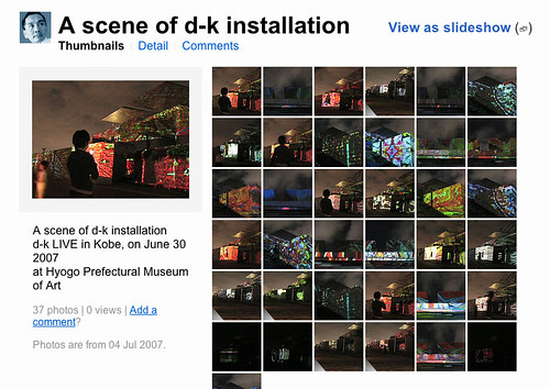 d-k_live_installation_the-s.jpg