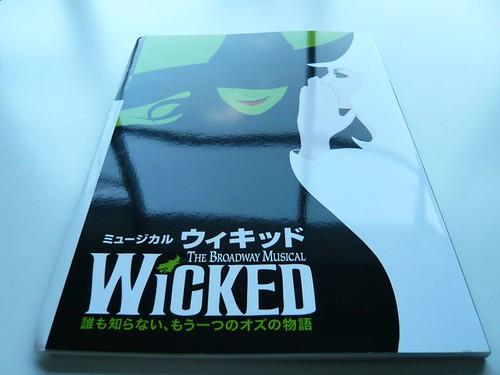 "Musical ""Wicked"", Gekidan Shiki, Japan"