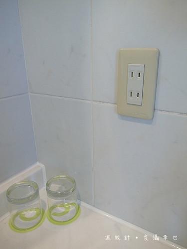 成旅晶贊浴室插頭