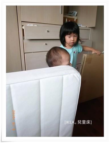 [兒童床]小璟幫忙組裝_3
