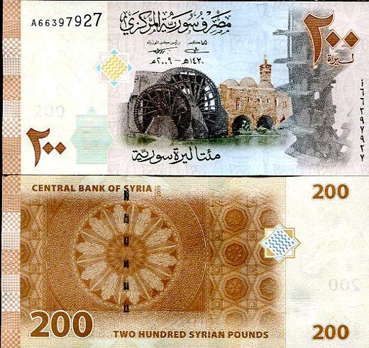200 Libier Sýria 2009