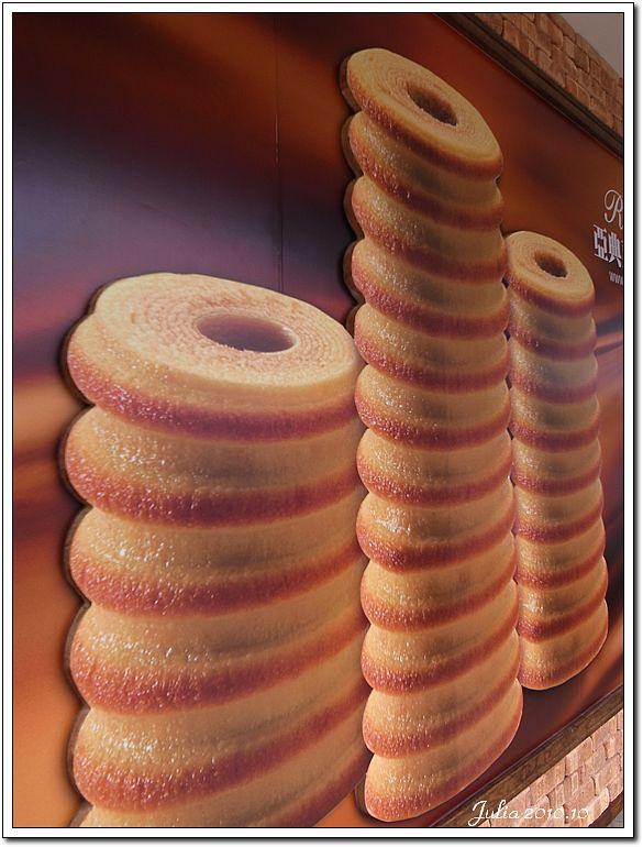 亞典菓子 (3)