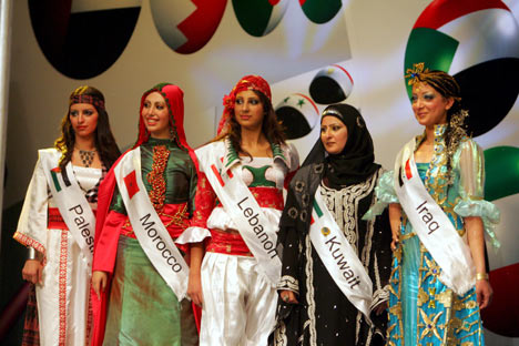 Miss Arab World 2007