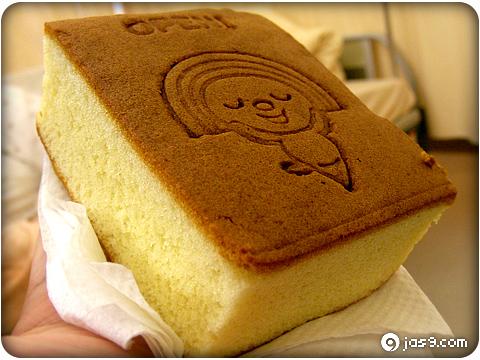 open chan cake - 2