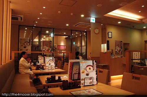 Kyoto 京都 - 旬彩和食 たちばな