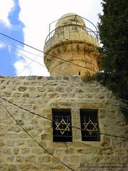 Israel 2007-06-08 IMG_1449 (Exothermic) Tags: stone israel minaret jerusalem jewish  starofdavid  mtzion kingdavid mountzion davidstomb