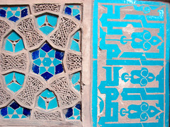 blue tiles (Alieh) Tags: blue color architecture tile persian iran persia mosque iranian  esfahan isfahan    jamemosque   natanz  aliehs alieh