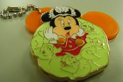 Tokyo Disneyland Halloween 2007