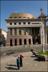 Lviv architecture - generation next (Anatoliy Odukha) Tags: architecture lviv ukraine sigma1735