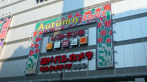 Yodobashi 吉祥寺店